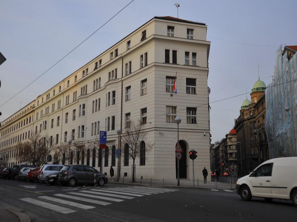 Hrvatska Narodna Banka Račkoga 5 Referentna Lista Eding